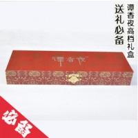 梳子包装盒 梳子纸盒 绿檀牛角梳包装礼盒 批发 订制厂家 精品