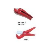 专业供应水管pp-r  pvc冷热给水管大剪刀通用