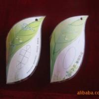 广西南宁塑料盒包装、茶叶吸塑包装盒——南宁市尚鸿吸塑包装