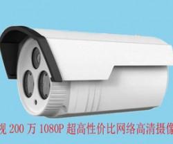 天视TS-H82HD 200万网络高清摄像机