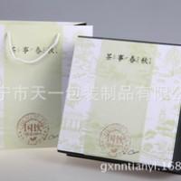 外观典雅礼品包装盒 500g茶叶包装盒 现货供应 数量有限