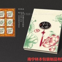 包装加工定制 包装盒 包装袋 茶叶盒豪华包装 高档包装设计生产
