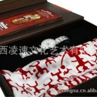 广西礼品 花山岩画手表(钢带)+花山真丝方巾礼盒  壮族文化  纪念