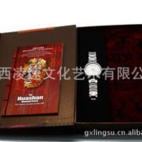 广西礼品  花山手表(金属表带)+花山围巾(红)礼盒 壮族 文化 纪念