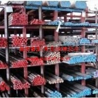 批发广西钦州H13电渣热作模具钢,2344模具钢 dc53模具钢 模具钢批