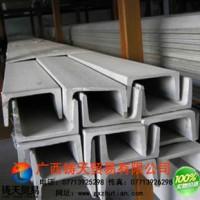 铸天集团:南宁钢材市场 Q235槽钢批发 8#槽钢 现货销售