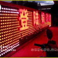 南宁登陆娱乐城招牌制作 户外全彩显示屏50x50(精绘工艺厂