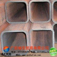 铸天集团:广西供应Q235方管 30*50*2.5 南宁钢材市场批发销售