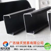 铸天集团:供应c型钢材 热镀锌C型钢 南宁钢材批发 规格C180