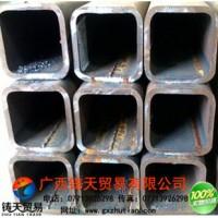铸天集团:广西供应方管 30*50*2.5 南宁钢材市场批发销售
