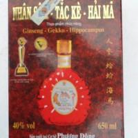 进口保健酒 越南人参蛤蚧海马酒650ml 礼盒装 送礼佳品