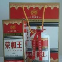 荣和王【15年窖藏】酒