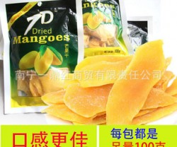 广西南宁特产/百色芒果 休闲食品 零