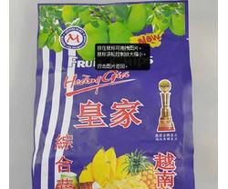 越南特产/越南进口休闲食品批发/越
