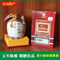 土特产批发 原汁蛤蚧雄睾酒 1500lm/瓶 壮乡养生酒之精品