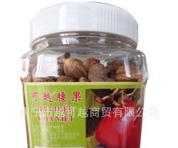 越南进口特产食品40*500g可越腰果(