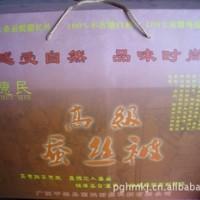 【厂家直销】百分百桑蚕不含增白剂脱脂长丝蚕丝被
