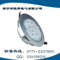 【特价推荐】新款高品质节能同宇LED天花射灯 3W长方照明射灯