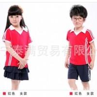 幼儿园服装订做,2013新款幼儿园服,新款童装,幼儿园服批发