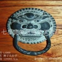 中式仿古狮子头拉手 家居房门装饰品  抽屉橱柜拉手 LS009