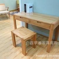 [6317】现代时尚优质实木书桌   家具货办公兼可   欢迎定制