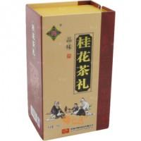 【美容花果茶】印象老三宝180G桂花茶礼 女人茶 各地特色茶叶