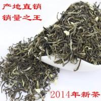 茶叶 茉莉花茶 2014年新茶 产地直销 散装批发【雪芽王】