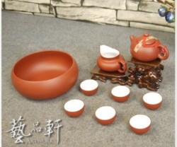 【艺品轩】正品 宜兴紫砂茶具套装