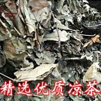 甜茶叶 甜茶 广西特产 有机保健茶