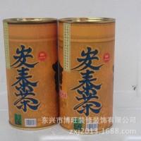 高档茶叶批发 越南安泰茶 (茉莉花香) 80克
