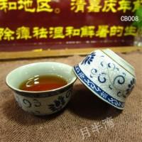 批发功夫茶具 青花莲花玉瓷茶杯 景德镇骨瓷茶用品复古杯