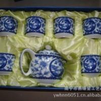 特价批发高档茶具套装陶瓷茶杯 茶具套装批发 高档茶具 陶瓷茶具