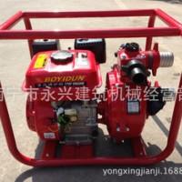 供应QGZ50-100D汽油消防水泵(高扬程)