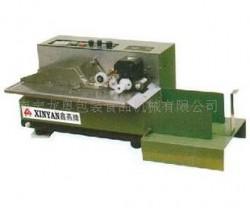 供应380固体墨轮标示机,油墨打码机