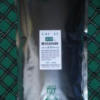 进口 夏普MX-M3118NC彩色复印机碳粉(黑色) 1千克(可加粉3次)