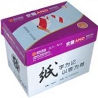 大量供应紫安图复印纸70gA4价格,高速复印打印不卡纸好用省时