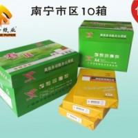 厂家直销 南宁 绿春瑶A4复印纸 80克 电脑打印纸 批发500张*5包.