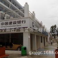御匠-专业承接凌云县户外广告招牌广西大型广告公司