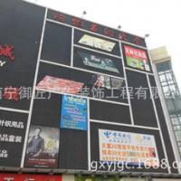 御匠-专业承接城中区户外广告招牌大型广告制作公司