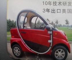 四轮代步电动汽车微型电动汽车
