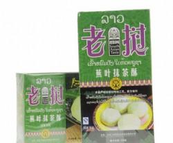 云南特产 东盟口味食品 低糖低油酥