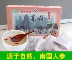 广西桂林特产/冲调类饮品/健康食品