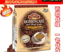 马来西亚怡保进口故乡浓白咖啡原味3