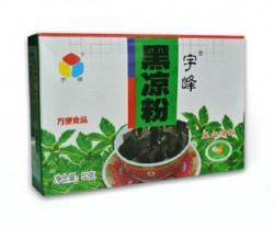 厂家直销 广西特产宇峰黑凉粉50g 美