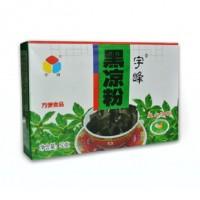 厂家直销 广西特产宇峰黑凉粉50g 美味嫩爽清热解暑 原料批发