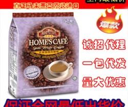 故乡浓白咖啡马来西亚怡保进口无糖2