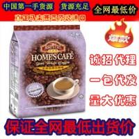 故乡浓白咖啡马来西亚怡保进口无糖2合1