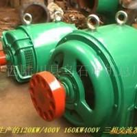 供应水轮发电机组