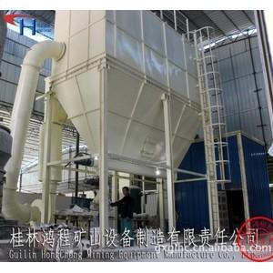 供应超细磨粉机 桂林超细磨粉机 鸿程机械HCH980超细磨粉机