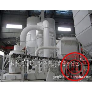 供应磨粉机 广西摆式磨粉机HC1500 鸿程机械专业生产